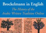 Cover Brockelmann in English: The History of the Arabic Written Tradition Online