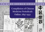 Cover Compilation of Chinese Medicine Periodicals Online, 1897-1952