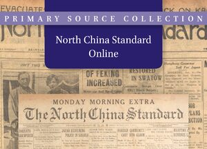 Cover North China Standard Online