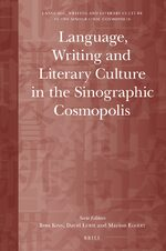 Cover Language, Writing and Literary Culture in the Sinographic Cosmopolis
