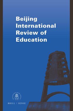 Cover Beijing International Review of Education