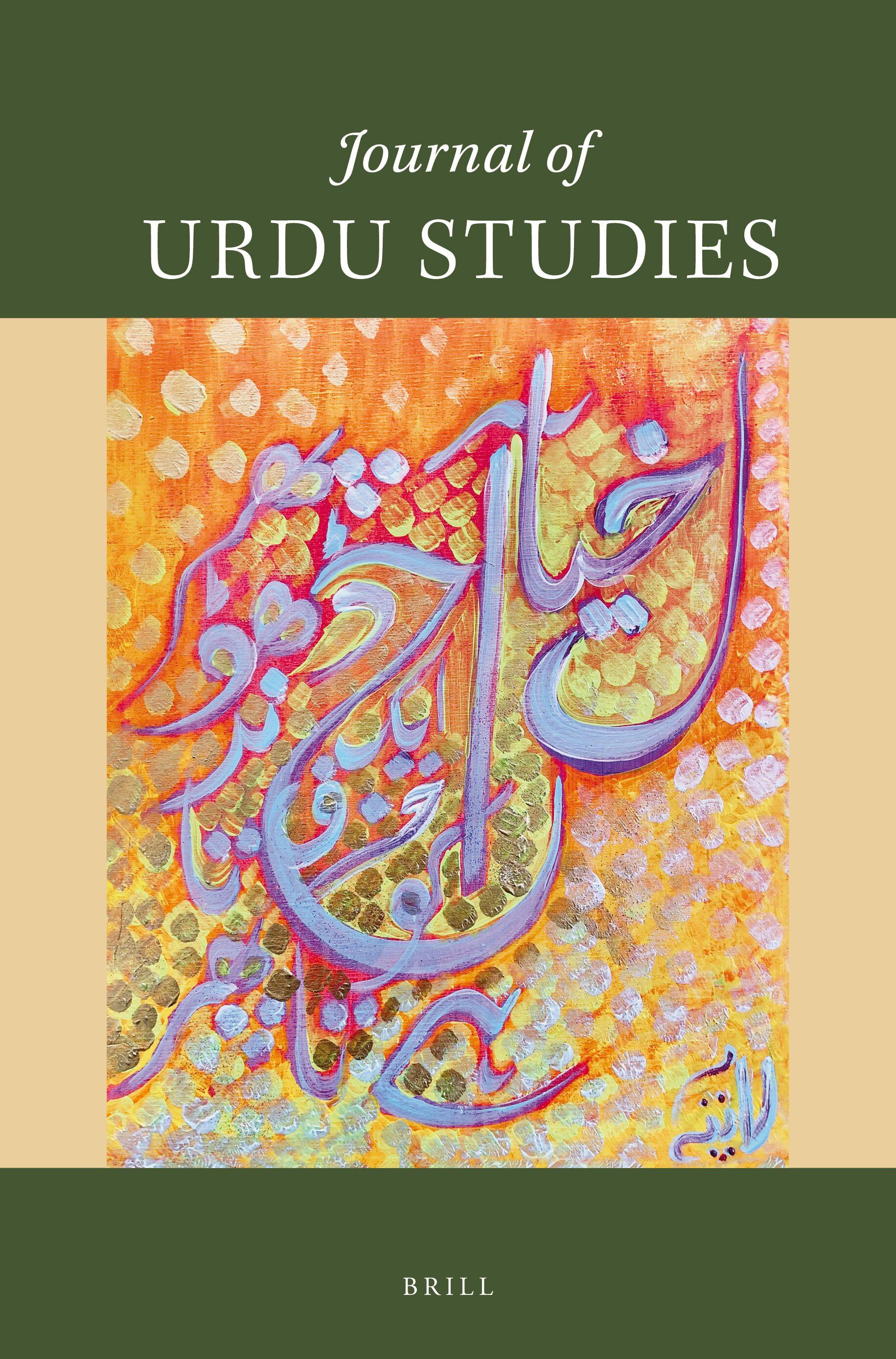 Cosmopolitan Dreams The Making Of Modern Urdu Literary Culture In