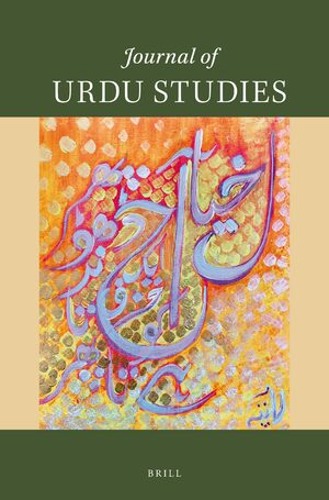 Cover Journal of Urdu Studies