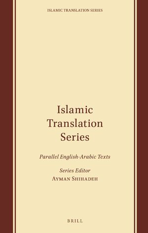 Cover Islamic Translation Series