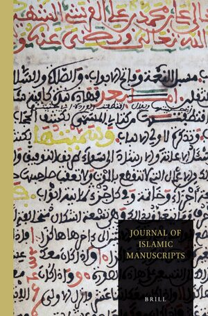 Cover Journal of Islamic Manuscripts