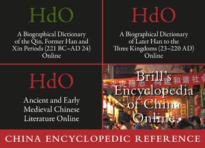 Cover China Encyclopedic Reference