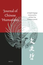 Cover Journal of Chinese Humanities