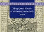 Cover Lithographed Editions of Firdawsī's Shāhnāmah Online
