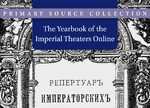 Cover The Yearbook of the Imperial Theaters Online