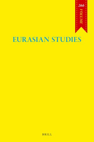 Cover Eurasian Studies