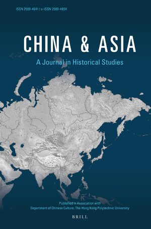 Cover China and Asia