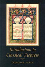 Cover An Introduction to Classical Hebrew