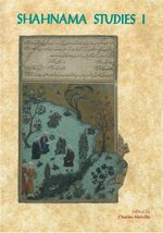 Cover Shahnama Studies I