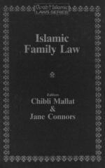 Cover Islam and Public Law