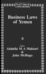 Cover Business Laws of Yemen