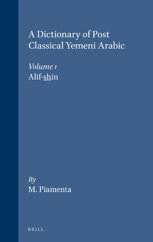 Cover Dictionary of Post-Classical Yemeni Arabic