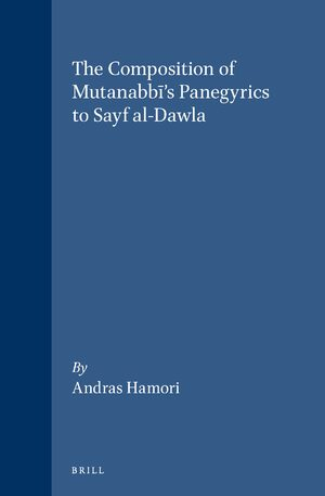 Cover The Composition of Mutanabbī's Panegyrics to Sayf al-Dawla