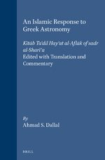 Cover An Islamic Response to Greek Astronomy