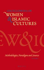Cover Encyclopedia of Women & Islamic Cultures, Volume 1
