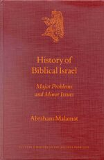 Cover History of Biblical Israel