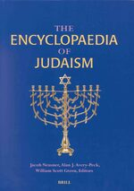 Cover The Encyclopaedia of Judaism Volume V (Supplement TWO)
