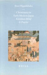 Cover Christianity in Early Modern Japan