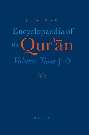 Cover Encyclopaedia of the Qur'ān