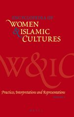 Cover Encyclopedia of Women & Islamic Cultures, Volume 5