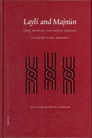 Cover Laylī and Majnūn