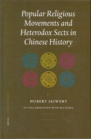 Cover Popular Religious Movements and Heterodox Sects in Chinese History