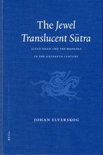 The Jewel Translucent Sūtra