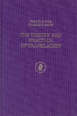 Cover The Theory and Practice of Translation
