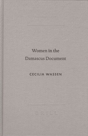 Cover Women in the Damascus Document