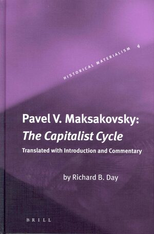 Essay On High School Cover Pavel V Maksakovsky The Capitalist Cycle Examples Of Thesis Statements For English Essays also Science And Literature Essay Pavel V Maksakovsky The Capitalist Cycle  An Essay On The Marxist  English Essay My Best Friend
