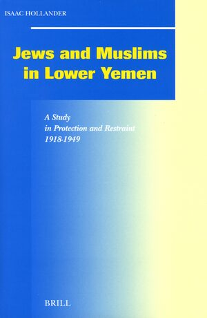 Jews and Muslims in Lower Yemen