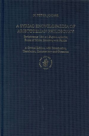 Cover A Syriac Encyclopaedia of Aristotelian Philosophy