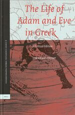 Cover The Life of Adam and Eve in Greek
