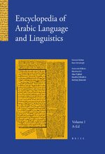 Cover Encyclopedia of Arabic Language and Linguistics, Volume 1