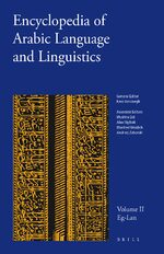 Cover Encyclopedia of Arabic Language and Linguistics, Volume 2