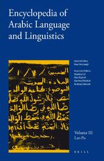 Cover Encyclopedia of Arabic Language and Linguistics, Volume 3