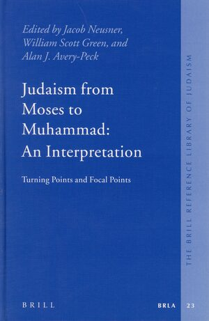 Cover Judaism from Moses to Muhammad: An Interpretation