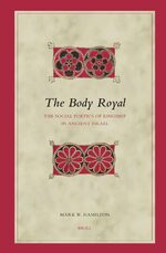 Cover The Body Royal