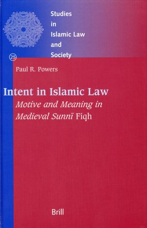 Cover Intent in Islamic Law