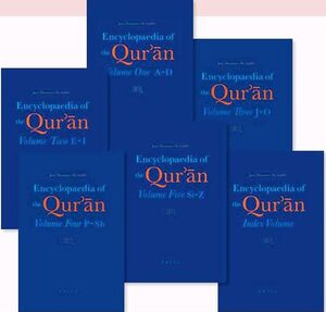 Cover Encyclopaedia of the Qur'ān - Volumes 1-5 plus Index Volume (Set)