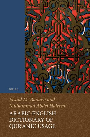 Cover Arabic-English Dictionary of Qur'anic Usage