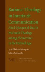 Cover Rational Theology in Interfaith Communication