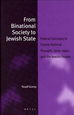 Cover From Binational Society to Jewish State