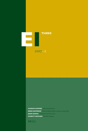 Cover Encyclopaedia of Islam - Three 2007-2