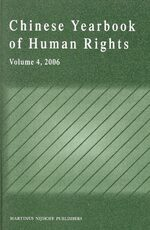 Cover Chinese Yearbook of Human Rights, Volume 4 (2006)