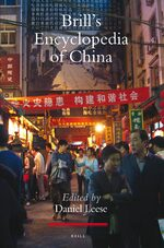 Cover Brill's Encyclopedia of China